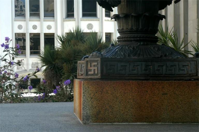 swastikause